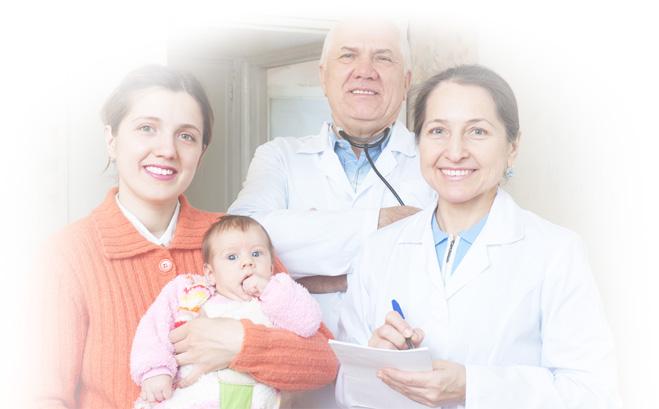 6 ContactUs - Свяжитесь с международным отделом клиники Ихилов