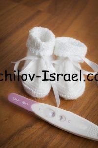 lechenie jenskogo besplodiya v izraile 200x300 - Женское бесплодие, лечение в Израиле