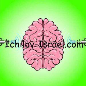radiohirurgiya v Izraile 300x300 - Радиология и радиохирургия в Израиле
