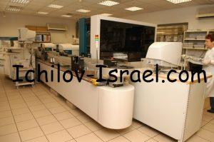 check up v Izraile 300x199 - Срочная диагностика в клинике Ихилов