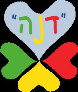 Дана Дуэк. Лечение детей в Израиле