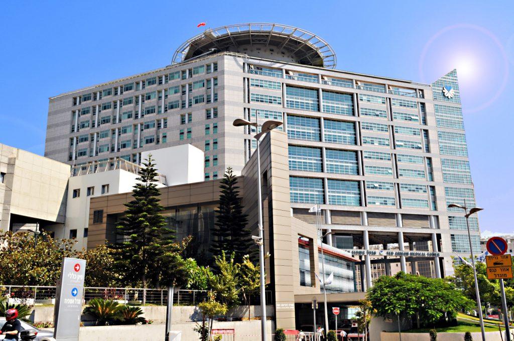 Клиника Ихилов-Сураски в Израиле. Тель-Авив